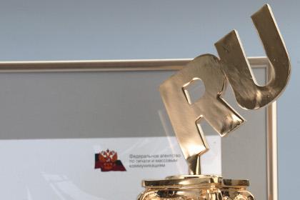 В Москве в 13-й раз вручили «Премию Рунета»