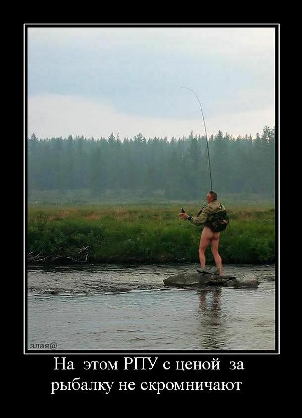 Будущее российских рыбаков