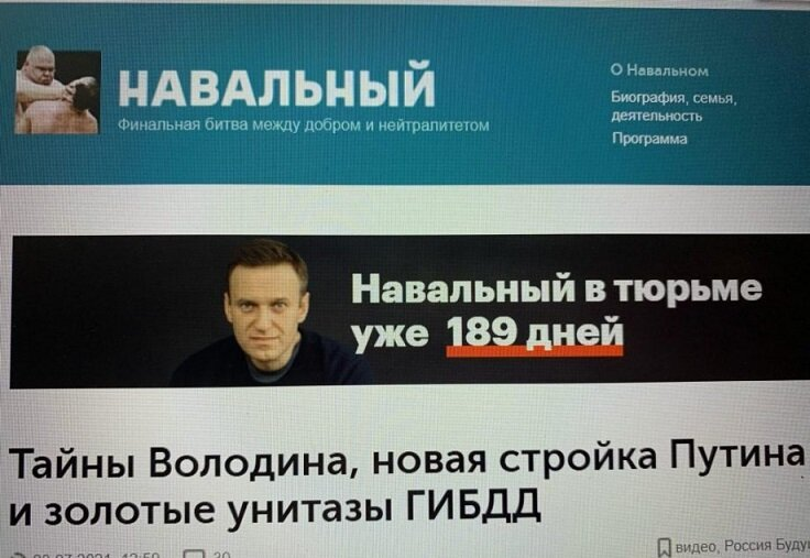 Александр Росляков. На чем попух Навальный – и что нам даст зачистка его СМИ