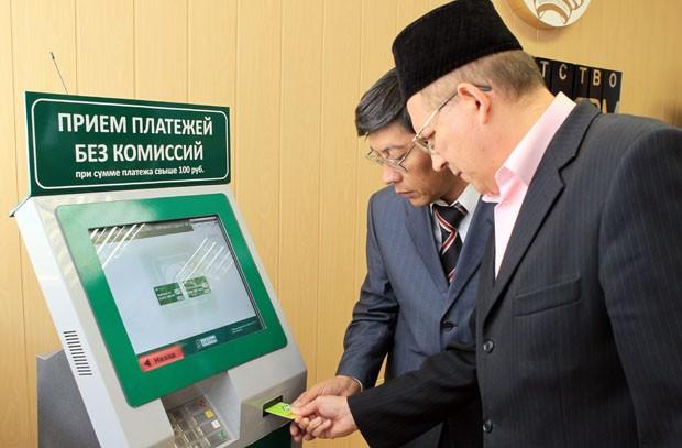 Исламский банкинг для православной страны?