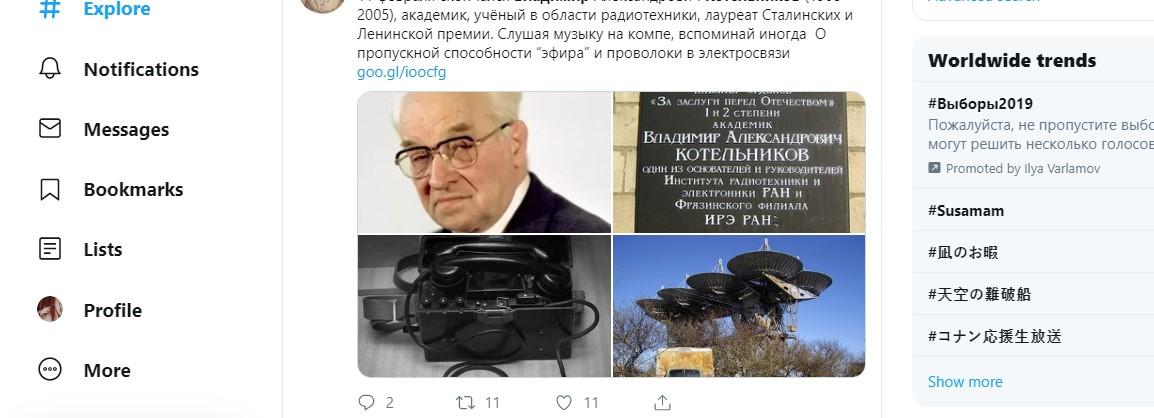 От секретной связи до радиолокации планет: Как русский ученый защитил важнейшую информацию страны и обошел американцев