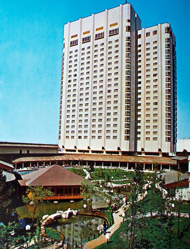 1988 г., София, отель Витоша-Ню Отани с японским садом: СССР, болгария, быт, история, это интересно