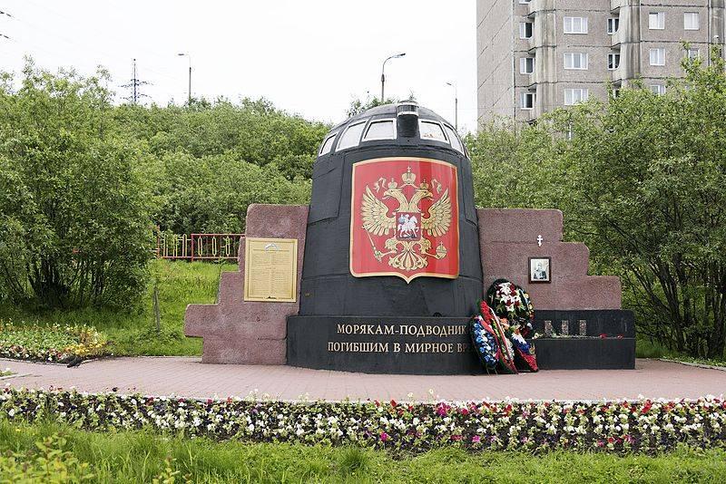Двадцатилетие трагической гибели «Курска» история