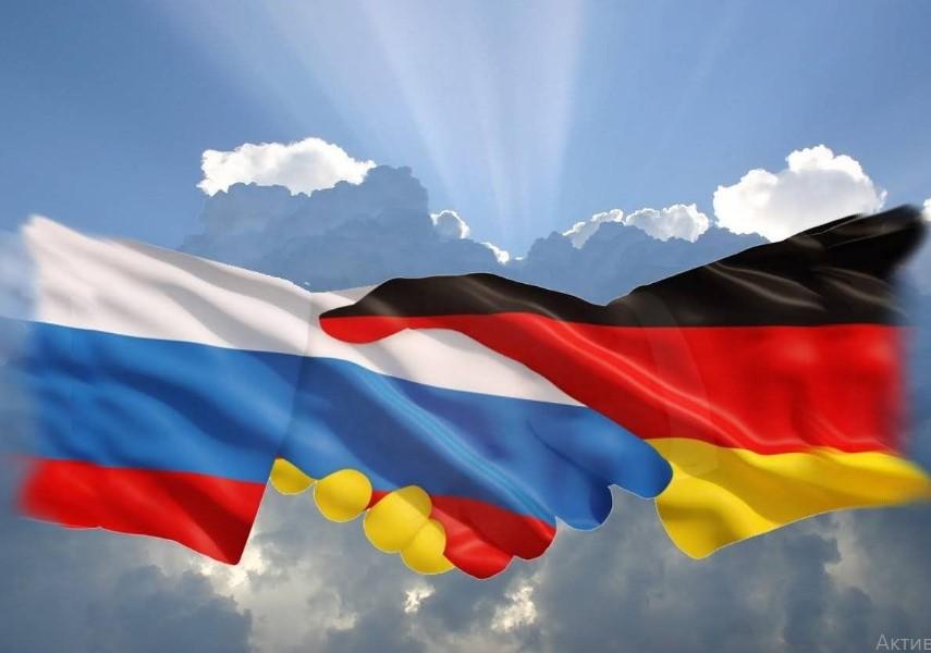 Простые немцы выступают за сотрудничество с РФ