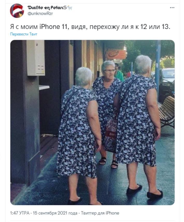 Мемы о розовом iPhone и шутки о продаже почки: пользователи Twitter оценили новинки Apple Технологии