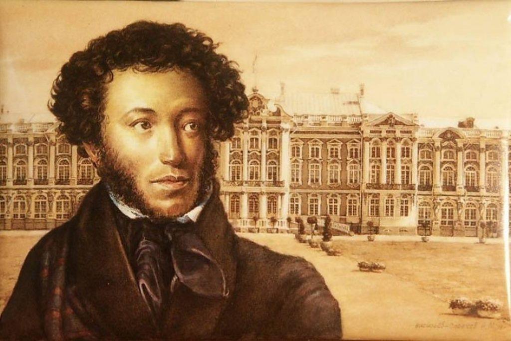 Картинки а с пушкина, днем сердца поздравления