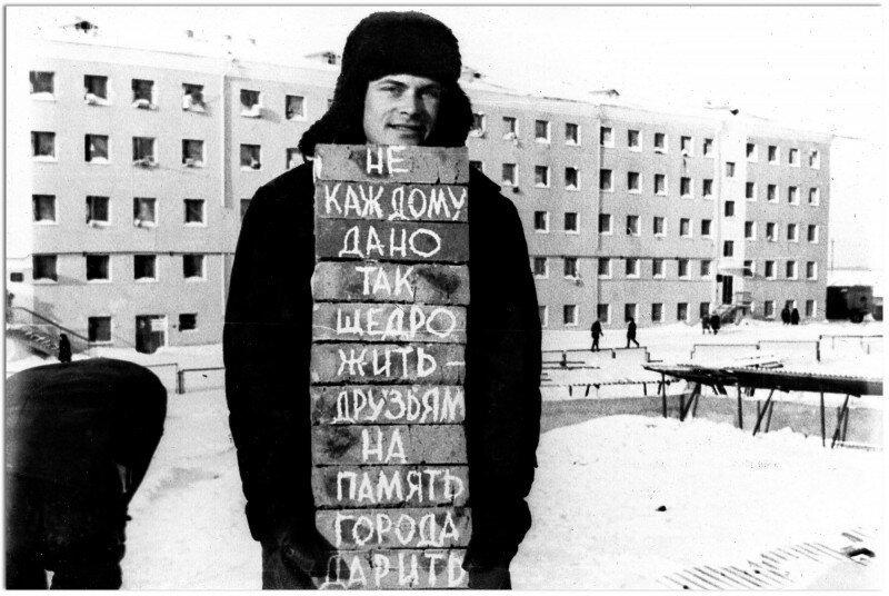 «Как это было». Спустя сорок четыре года нашёлся герой легендарного исторического снимка Мамин, евгений, комсомолец