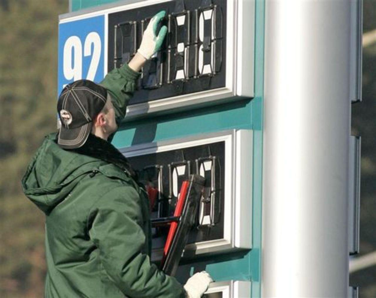 Бензин подорожает с 1 января. Проект закона успешно прошел второе чтение