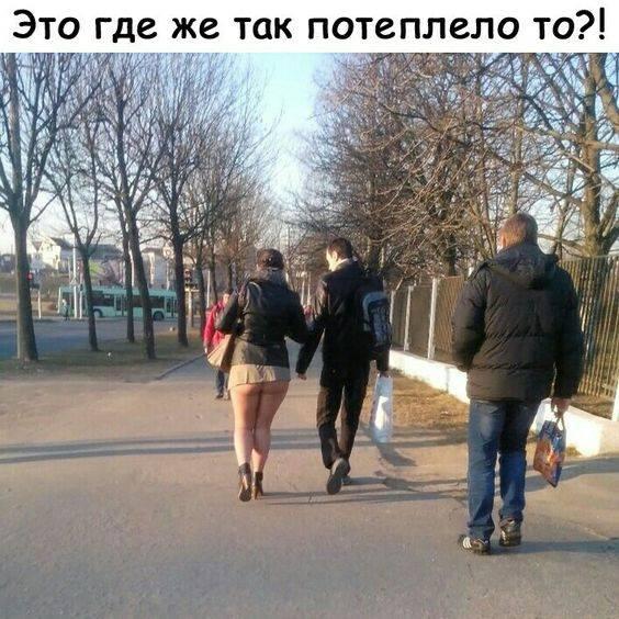 Сын спрашивает отца: - Пап, а как дети появляются?...