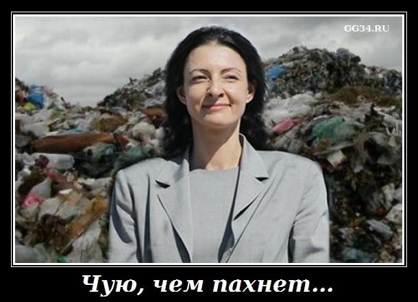 """Большие амбиции """"мусорной ко…"""