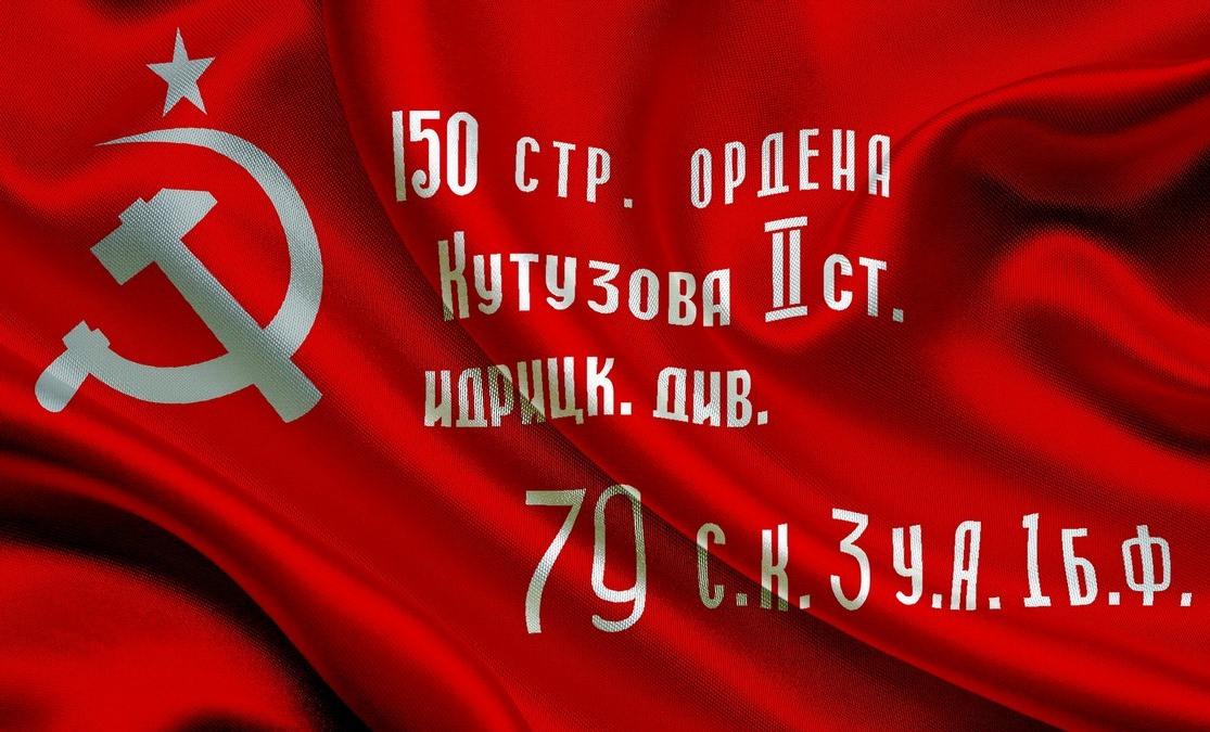 Олимпийская чемпионка Гладышева: Я не уберу этот флаг. Это флаг моей нации