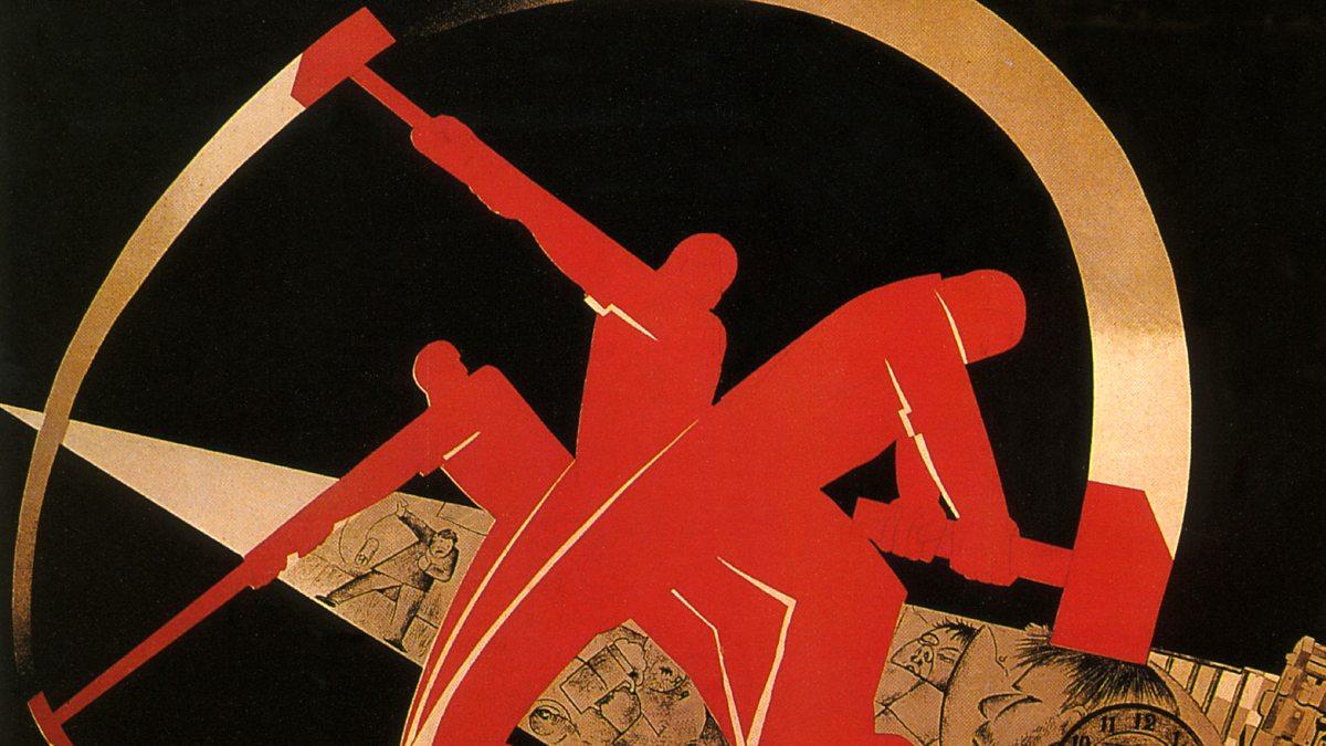 Коммунист: разрушение или созидание?