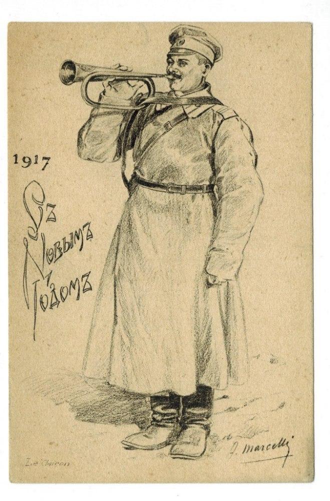 Картинки новогодние, открытки за 1917