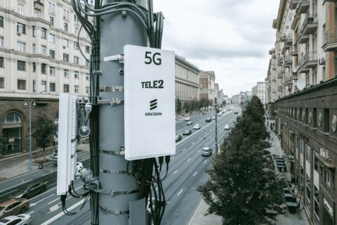 В Москве запустили первую в России зону 5G 5g,Россия