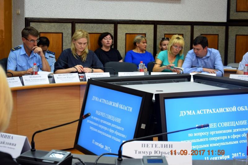 """""""Семь раз отмерь..."""" Астраханская Прокуратура дала оценку нарушениям Эко Центра"""