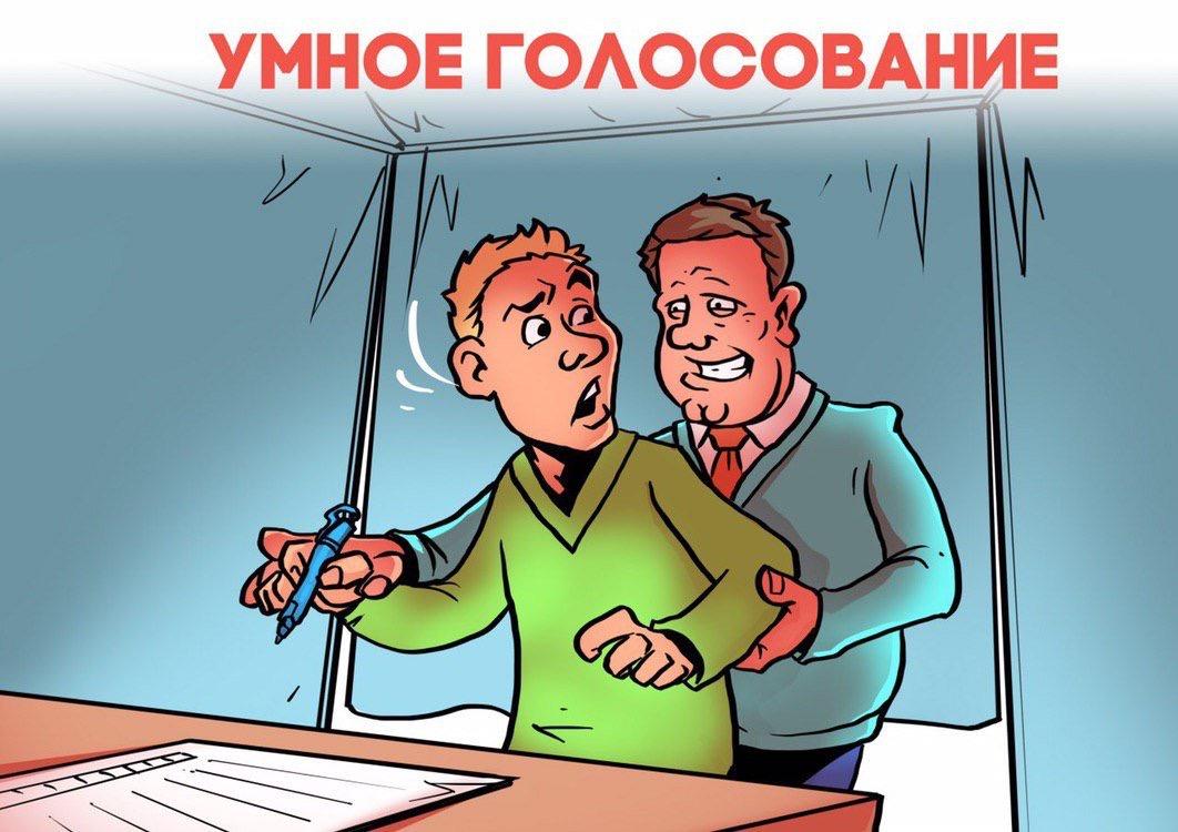 Осташко рассказал, почему УГ Навального мешает проведению выборов
