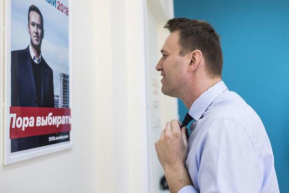 Алексея Навального выдвинули в президенты