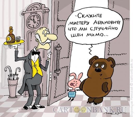 — Люся, просыпайся, в нашу дверь постучали восемь раз! — О, боже! Неужели осьминог?!