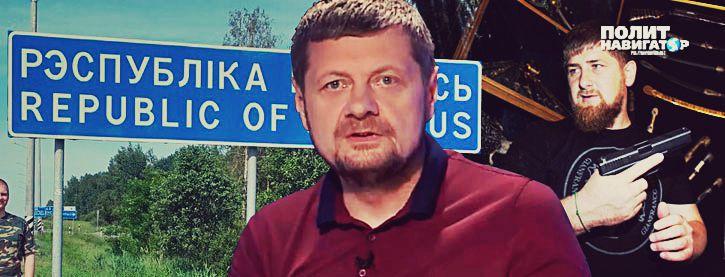 Мосийчук: Белорусы пытались меня выкрасть по заказу Кадырова