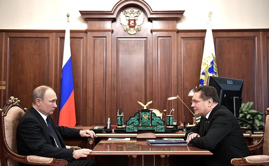 Встреча с главой госкорпорации «Росатом» Алексеем Лихачёвым