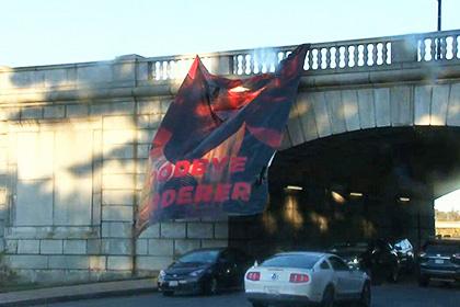 Баннер с Обамой и надписью «…