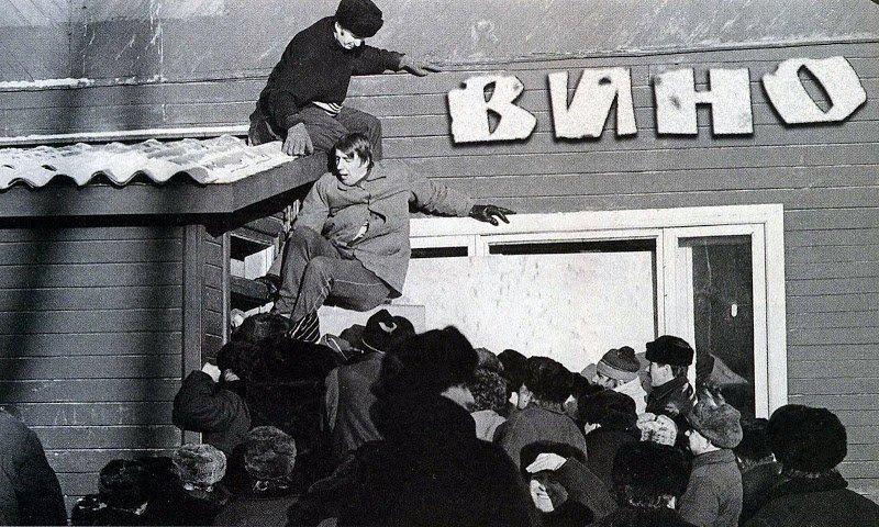 Воспоминания жителя самой пьющей области России