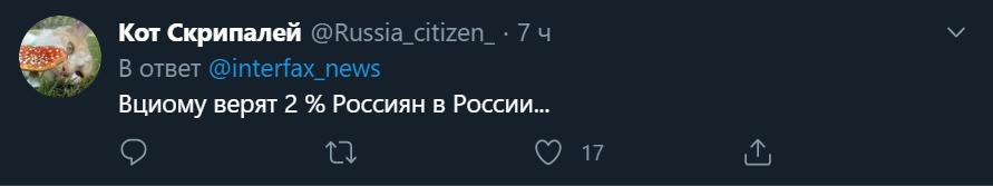 ВЦИОМ узнал, что в победу Лукашенко на выборах верит половина россиян вциом,выборы,Лукашенко,общество,опросы,россияне