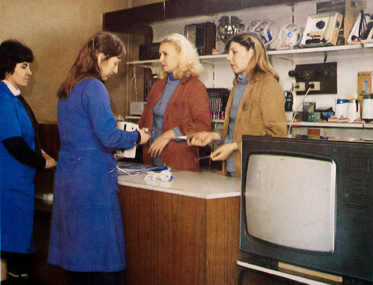 1985 г., магазин электротоваров: СССР, болгария, быт, история, это интересно