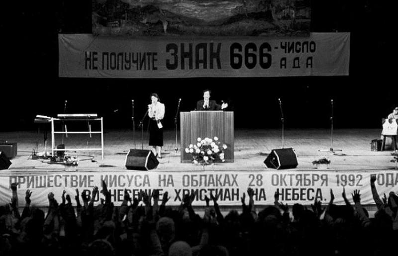 Коллективная молитва в одной из сект, 28 октября 1992 года, Москва история, картинки, фото