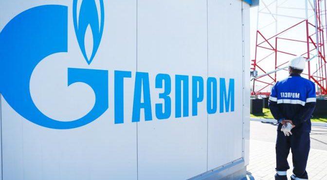 Россия дорого заплатит: Европа даст Киеву газа на $ 2,56 млрд