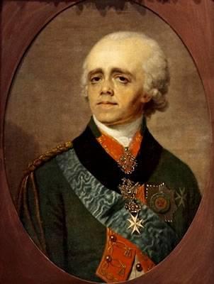 Как британские интриги убивали русских царе