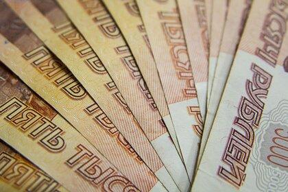 Эксперт назвал лучшее время для возвращения денег на банковский вклад
