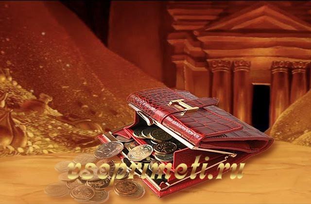 Красивый красный кошелек для денег