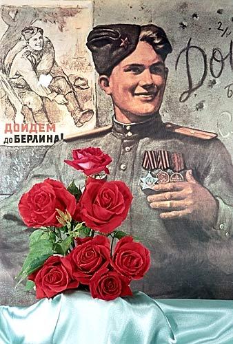 http://mtdata.ru/u1/photoD24A/20971098072-0/original.jpg