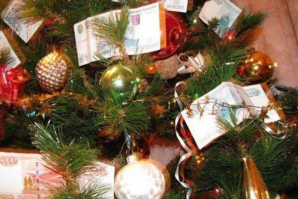 Делать всем!!! Денежный ритуал на Новый год