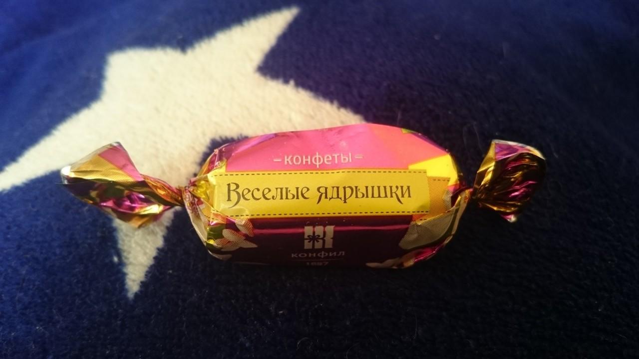 Прикольные картинки конфет, живые одноклассниках