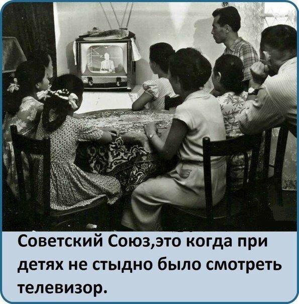 Советский Союз - это... Мои любимые статусы про любимую мою Родину Истории из жизни,позитив,эту страну не победить