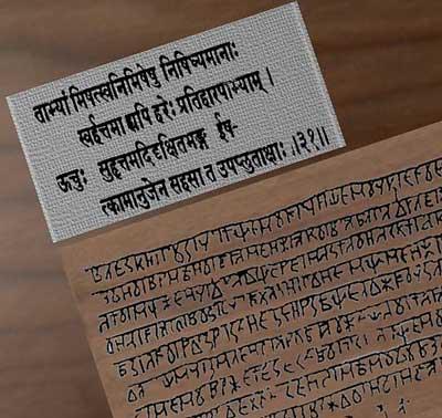 Санскрит это ...древнерусский язык?