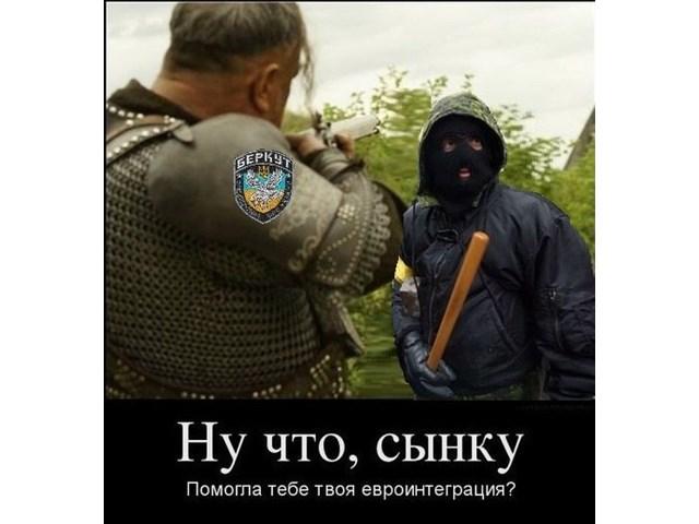 Украинцы это полонизированные русские - 2 часть украина