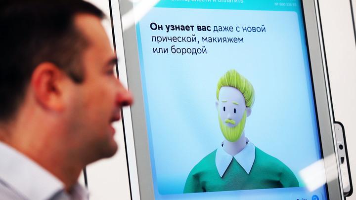 Сберегательная Федерация: Власть меняется в кабинете Грефа россия