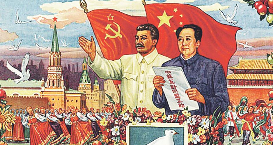 Китай  за Сталина