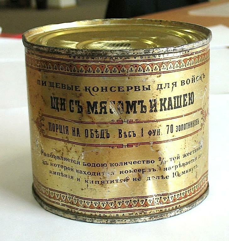 Как немцы наладили производство тушенки Федорова  у себя.