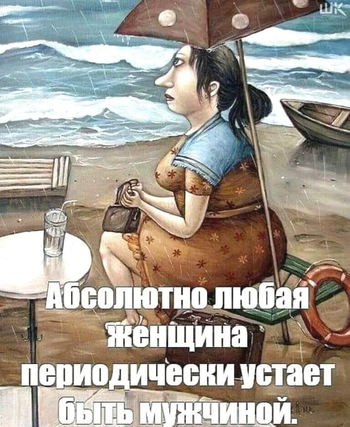 Урок русского языка. Дети пишут сочинение о своих родителях... Весёлые,прикольные и забавные фотки и картинки,А так же анекдоты и приятное общение