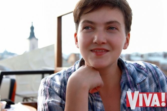На Лабутенах, ах: Савченко п…