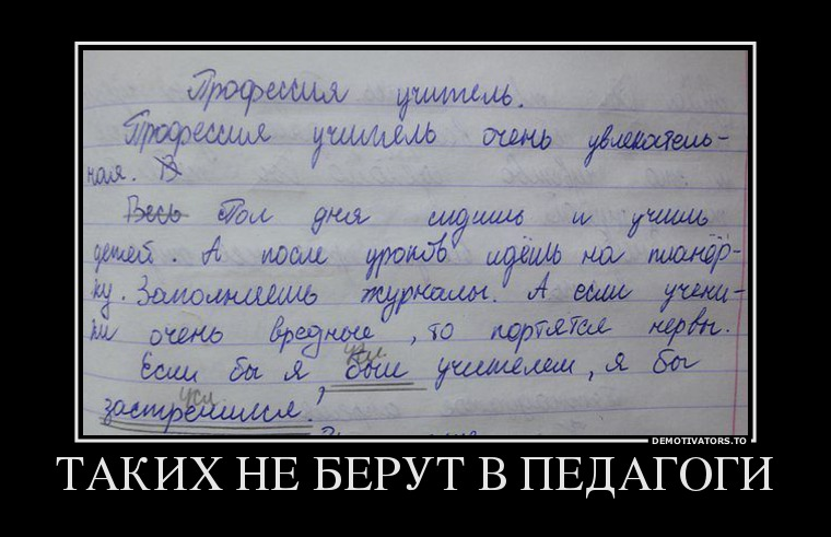 В последнее время в России многократно увеличилось количество мужчин... Весёлые,прикольные и забавные фотки и картинки,А так же анекдоты и приятное общение