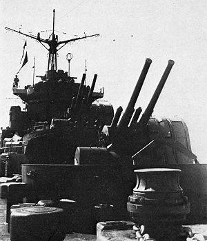Японская зенитная артиллерия среднего и крупного калибра оружие