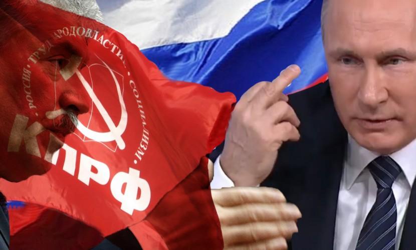 Коммунисты «настучали» на ст…