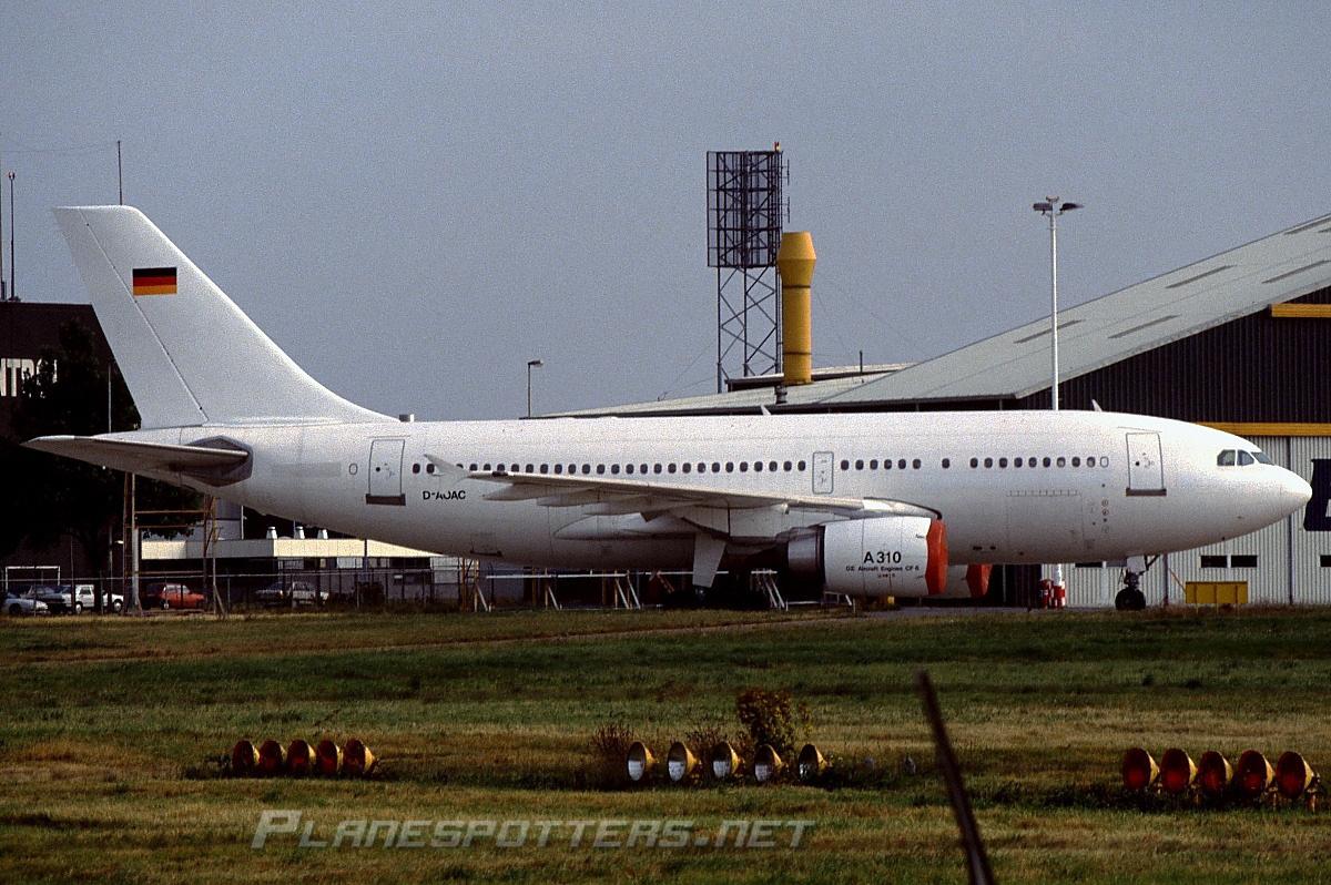 Малоизвестный инцидент с Airbus A310 восточногерманской Interflug над московским аэропортом Шереметьево 11 февраля 1991 года
