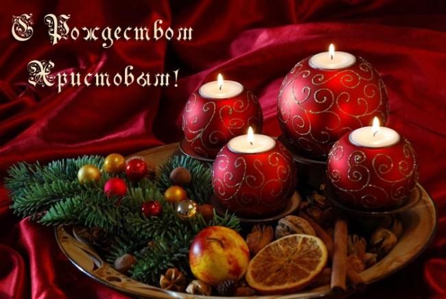 С праздником Рождеством  Христовым!