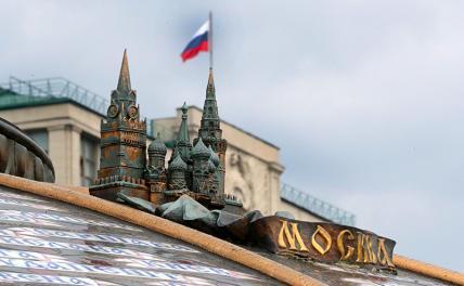 Ненародные миллиарды: олигархи владеют третью ВВП России россия